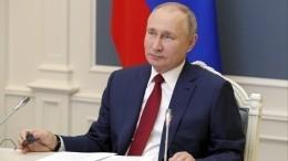 «Кому достались доходы?»— Владимир Путин озвучил последствия глобализации
