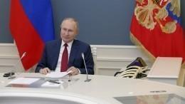 Путин заявил ориске столкнуться сразрушением базовых свобод