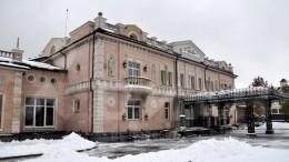 Самый дорогой дворец России нашли вПодмосковье