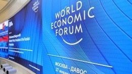 Итоги экономического форума вДавосе, где Путин впервые выступил за12 лет
