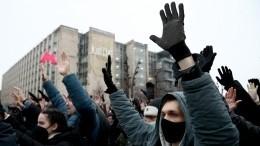 Врачи назвали участников незаконных акций 23января COVID-террористами