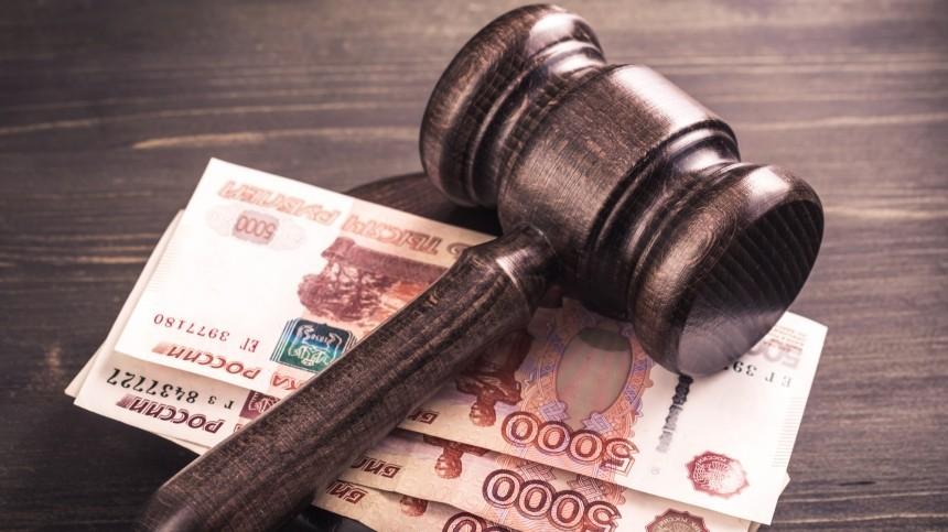 Роскомнадзор оштрафовал СМИ-иноагенты на1,1 миллиона рублей