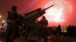 Праздничный салют вчесть 77-й годовщины снятия Блокады Ленинграда