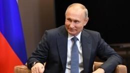 «Открыл дверь вЕвропу»: международная реакция навыступление Путина вДавосе