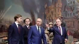 Путин посетил Музей Победы идал старт онлайн-проекту облокадном Ленинграде— репортаж