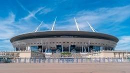 УЕФА подтвердил решение опроведении Евро-2020 в12 городах, включая Петербург
