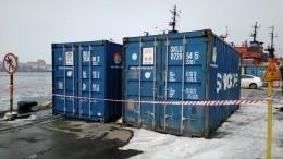 Радиация выше в27 раз: воВладивостоке перехватили более 40 тонн опасного груза