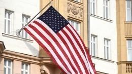 МИД РФнаправил ноту протеста посольству США