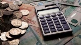 Что будет срублем вслучае краха доллара? —объясняет эксперт