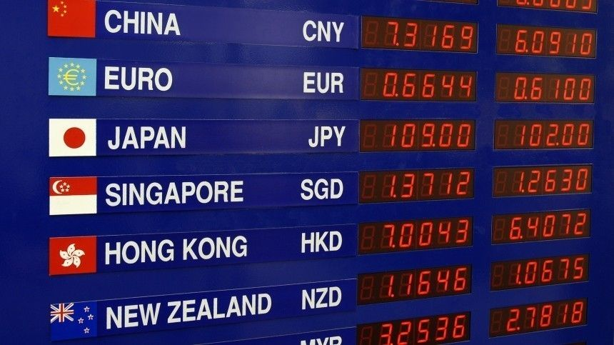 Курс доллара превысил 76 рублей впервые сдекабря