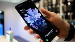 Samsung будет поставлять складные дисплеи другим производителям