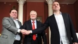 Три российские партии подписали манифест обобъединении
