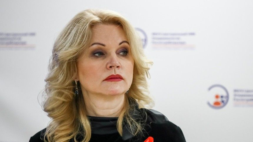 """Голикова: «Вводить """"ковидные паспорта""""— вредно»"""