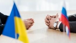 Украина ввела новые санкции вотношении России