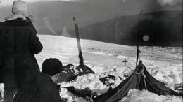 Швейцарские ученые выдвинули свою версию гибели группы Дятлова