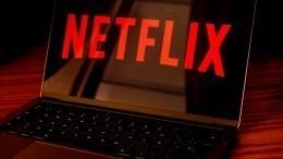 Назван самый успешный сериал вистории компании Netflix