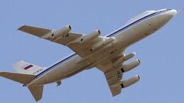 Новое дело возбуждено пофакту кражи из«самолета Судного дня»