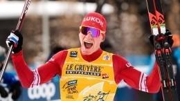 Большунов стал победителем гонки сраздельным стартом наэтапе Кубка мира