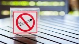Что опаснее: вейпы, кальяны или сигареты? —мнение онколога