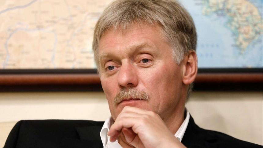 ВКремле ответили навопрос овключении Донбасса всостав России