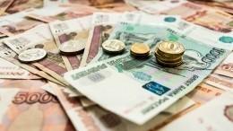 ВПФР рассказали обувеличении социальных выплат с1февраля