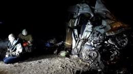 СКназвал вероятную причину аварии под Самарой, где погибли десять человек