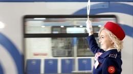 Вестибюли семи станций метро закроют вцентре Москвы из-за акции 31января