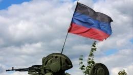 НаУкраине назвали два сценария поДонбассу, иоба оказались плохими