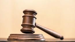 ВРоспотребнадзоре прокомментировали арест своих сотрудников поделу овзятке