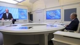 Вторая «мюнхенская речь»: почему выступление Путина вДавосе так много обсуждают?