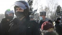 Нанезаконную акцию вМоскве вышли 300 человек