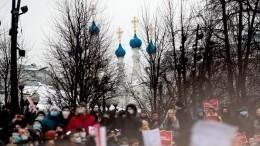 Нанесанкционированной акции вМоскве втолпе распылили баллончик сгазом