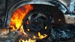 Внезапно вспыхнувшее авто Росгвардии вМоскве сожгли умышленно