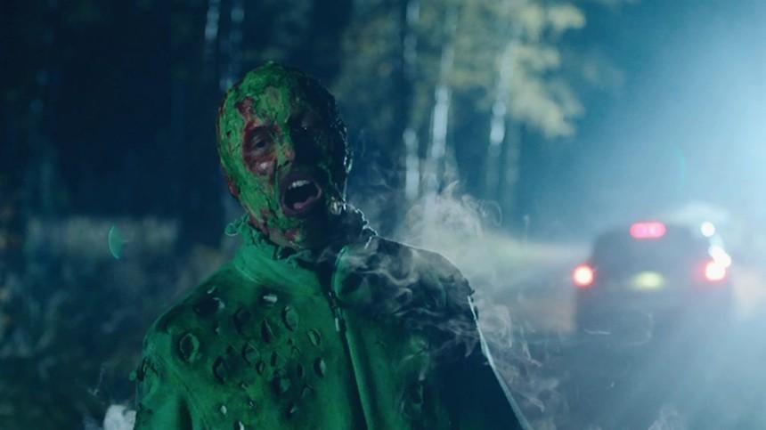 «След. Зелёные человечки»