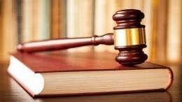 Путин поручил проработать вопрос осоздании суда поправам человека вРоссии