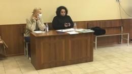 Юлии Навальной назначен штраф занарушение правил митинга
