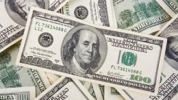 ВСША предупредили орисках для доллара из-за американских санкций