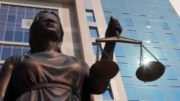Путин поручил усилить контроль заIT-компаниями исоздать суд поправам человека