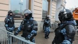 Политологи объяснили снижение числа участников незаконных акций вРоссии