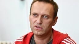 МВД перекроет несколько улиц вМоскве вдень суда над Алексеем Навальным