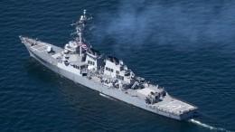 Вице-адмирал призвал «показать зубы» кораблям ВМС США вЧерном море