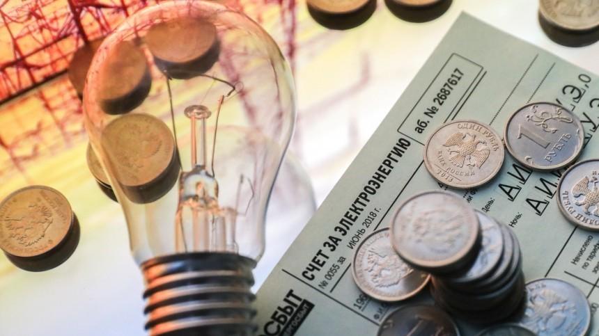 Новый способ расчета компенсаций заоплату ЖКУ вступит всилу вПетербурге