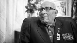 День вдень: Ученый иветеран битвы заСталинград умер впамятную дату
