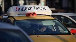 «Яндекс. Такси» покупает грузоперевозку компании «Везет» за178 миллионов долларов