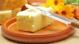 Как правильно выбрать сливочное масло— советы экспертов