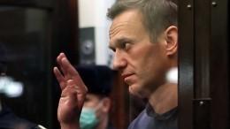Навального оставили под стражей довступления всилу приговора