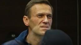Политолог рассказал обагрессивности Навального всуде