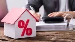 Центробанк оценил возможность продления льготной ипотеки под 6,5%