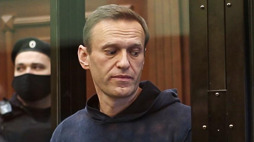 Захарова оценила возможность введения санкций Западом после приговора Навальному