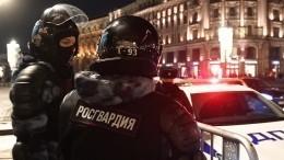 Задержан юноша, распыливший газ вросгвардейца нанезаконной акции вМоскве